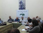 """""""الدفاع عن الحقوق الفلسطينية"""" تدعو لمقاطعة الكيان الصهيونى"""