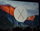 """تعرف على بعض مميزات نظام التشغيل الجديد El Capitan من """"أبل"""""""