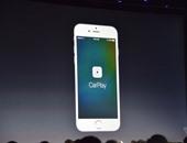 يعنى Apple CarPlay؟ وكيف تحول سيارتك إلى أيفون متحرك؟
