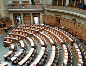 """بالصور.. """"اليوم السابع"""" داخل البرلمان السويسرى.. النظام السياسى يرفع شعار """"المواطن أولا"""".. مسئول العلاقات الخارجية: المواطنون أوقفوا شراء طائرات عسكرية جديدة لتأثيرها على موازنة التعليم"""