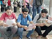 ارتياح بين طلاب الثانوية العامة لسهولة امتحان التربية الوطنية