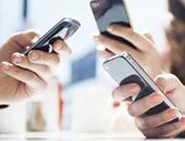 باحثون يطورون تكنولوجيا جديدة تستخدم الهواتف الذكية لعلاج مرض السكرى