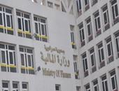 وزير المالية يلتقى بنظرائه من السودان والكوميسا ومؤسسات التصنيف الائتمانى