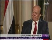 الرئيس اليمنى يرفض خطة السلام التى اقترحتها الامم المتحدة