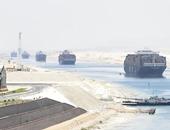 الإحصاء: ارتفاع  إيرادات قناة السويس لـ8.3 مليار جنيه فى أغسطس الماضى