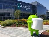 الاتحاد الأوروبى يناقش تغريم جوجل 11 مليار دولار بسبب نظام أندرويد