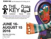 مهرجان كارفان الدولى بمشاركة 40 فنانا مصريا  وعالميا فى  لندن.. 16 يونيو