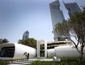 بالصور.. جولة داخل أول مبنى إدارى فى العالم مطبوع 3D بدبى