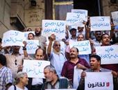 بالصور.. وقفة احتجاجية لتنسيقية تضامن أمام نقابة الأطباء لإعلان رفض الخدمة المدنية