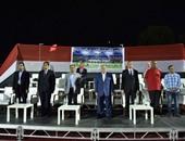 أمانة مجلس النواب تعلن إقامة الدورة الرمضانية الثانية لكرة القدم الخماسية