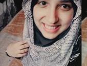 بالصور.. اختفاء طالبة أثناء توجهها لحضور درس الفيزياء أول أمس بشبرا الخيمة