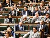اللجنة الدينية بالبرلمان بصدد تنظيم ندوة لمناقشة سبل تجديد الخطاب الدينى