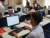 اتحاد التأمين: انطلاق بنك المعلومات لخدمة القطاع بالتعاون مع الرقابة المالية
