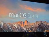 """أهم ما طرحته أبل خلال مؤتمرهاWWDC 2016  بسان فرانسيسكو.. خصائص جديدة لنظام تشغيل IOS 10.. المساعد الشخصى """"سيرى"""" يصل لأجهزة ماك وتعيد تسميته لـMacOS.. وخدمات جديدة فى Apple Pay وApple watch"""