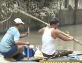 ارتفاع حصيلة ضحايا الفيضانات فى أندونيسيا لـ 26 قتيلا