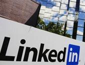 مزايا جديدة تصل لـ LinkedIn قريبا.. أبرزها اجتماعات الفيديو