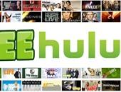 سر التسمية.. اعرف القصة وراء اسم خدمة البث Hulu