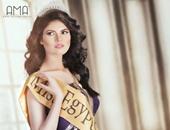إزاى تبقى ملكة جمال فى المرايا؟.. من الشكل للجوهر اعرفى نصيحة المختصين