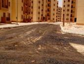 محافظ كفرالشيخ: تنفيذ 552 وحدة سكنية بمشروع تحيا مصر لإسكان الشباب