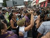 المئات يتظاهرون فى فنزويلا احتجاجًا على نقص المواد الغذائية