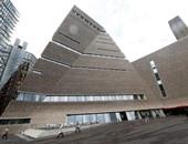 هوس الأهرامات.. دار للفنون فى لندن تفتتح مبنى جديدا هرمى الشكل