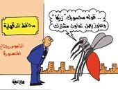 """الناموس والصيف على كاريكاتير """"اليوم السابع"""""""