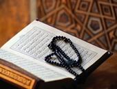 الصين تطالب مسلمى الإيجور بتسليم المصاحف وسجاجيد الصلاة وتتوعد المخالفين