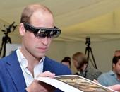 بالصور.. الأمير وليام يجرب نظارات الواقع الافتراضى ثلاثية الأبعاد 3D
