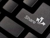الأمم المتحدة تستضيف منتدى حوكمة الانترنت فى 14 يناير