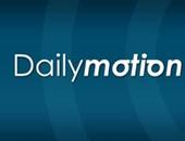 """محكمة إيطالية تغرم موقع """"ديلى موشن"""" 22 مليون يورو"""