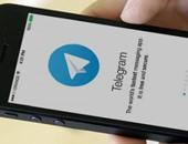تليجرام يحصل على تحديث جديد يتيح سهولة الوصول للملصقات
