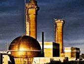 معارضون يتهمون أبل بإنشاء مركز بيانات بالقرب من منشآت نووية