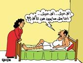 """الكسل يخيم على الصائمين فى كاريكاتير """"اليوم السابع"""""""