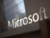 مايكروسوفت تعلن عن مبادرة بـ 25 مليون دولار لمساعدة ذوى الاحتياجات الخاصة