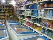 قها للأغذية المحفوظة: طرح منتجات جديدة وأصناف بدون سكر خلال رمضان