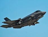 الإعلام اليونانى: أثينا تطلب شراء مقاتلات F-35 من واشنطن رسميا