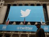 """هيئة الاتصالات الكويتية تنفى حجب موقع """"تويتر"""""""