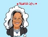 وفاة المناضلة شاهندة مقلد عضو المجلس القومى لحقوق الإنسان