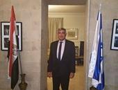 دعوة جديدة للاستقطاب.. إسرائيل تدعوا شباب مصر والعرب لدورات علمية مشبوهة