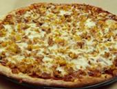 سحورك النهاردة.. بيتزا بالجبن والتونة على الطريقة الإيطالية