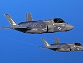 """قلق فى إسرائيل بعد تحطم مقاتلة من طراز """"إف- 35"""" فى كاليفورنيا .. فيديو"""