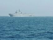 تأجيل مناورات دولية فى المحيط الهادئ بسبب جنوح سفينة فرنسية