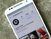 """""""إنستجرام"""" يطلق ميزة جديدة للترجمة لتسهيل التواصل بين المستخدمين"""