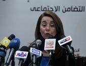 غادة والى تشارك فى حفل إفطار جماعى لـ3 آلاف يتيم بكفر الشيخ.. غدا