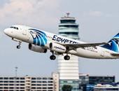 هبوط رحلة مصر للطيران بأبو ظبى بسبب إغلاق مطار دبى لاشتعال طائرة إماراتية