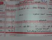 أهالى دار السلام يشتكون تحصيل شركة كهرباء سوهاج أسعار لمبات ليد لم يطلبوها