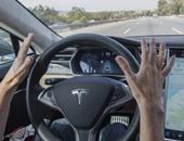 جهاز يقرأ حركات اليد للتحكم فى السيارات عن بعد ومساعدة ذوى الهمم