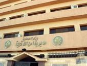 القبض على شاب يمني بحوزته مخدر الشابوه أثناء بيعه للزبائن في الدقهلية