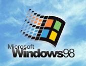 """اليوم.. 21 عاما مرت على إطلاق """"ويندوز 98"""""""