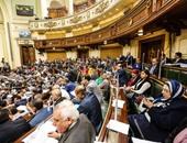 لجان البرلمان النوعية تسابق الزمن للانتهاء من مشاريع قوانين وطلبات إحاطة